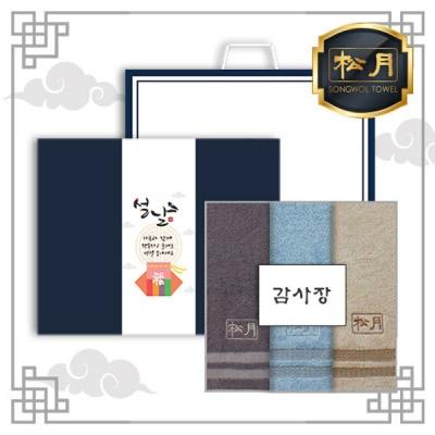 송월 노을40 3P 설 선물세트