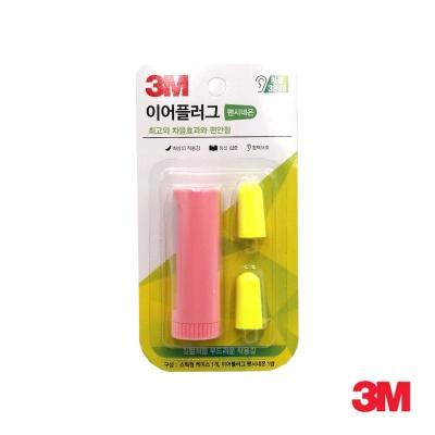 3M 이어플러그 팬시네온 (핑크)
