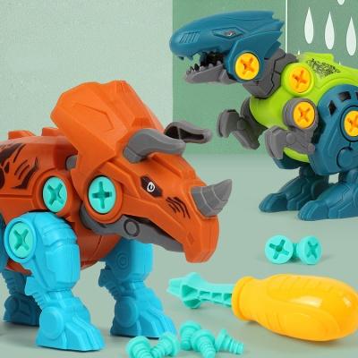 공룡 만들기 DIY 유아 공구놀이세트 장난감