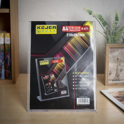 A4 쇼케이스(단면/세로)/POP꽂이 가격표시판 안내판