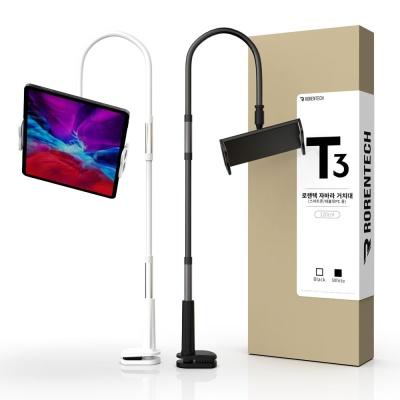 로랜텍 스마트폰 태블릿 자바라 거치대 120cm 화이트