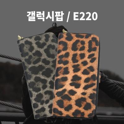 (STUFFIN)스터핀/레오나지퍼다이어리/갤럭시팝/E220
