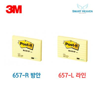 3M 포스트잇 657-R(방안) 657-L(라인) (102x76mm)