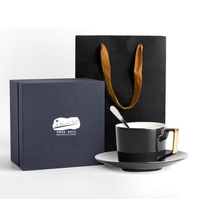 로열트리 모던 커피잔 세트(220ml) (블랙) (쇼핑백포