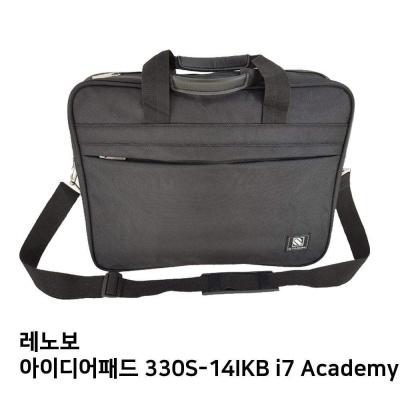 S.레노보 330S 14IKB i7 Academy노트북가방