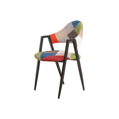 M6190 체크 카페 스틸 의자