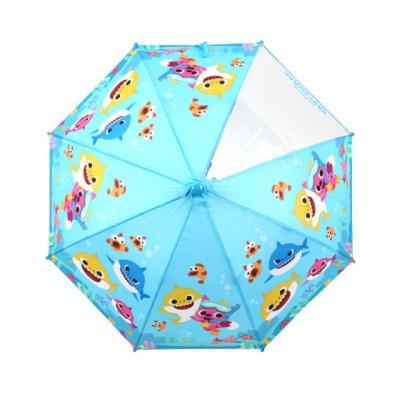 핑크퐁 상어가족 물속이야기 47우산 블루