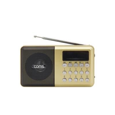 휴대용 라디오 스피커 / 효도 라디오 (골드) LCYX976