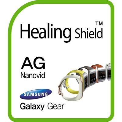 [힐링쉴드] 갤럭시기어 AG Nanovid 지문방지 액정보호필름 2매+외부보호필름 1세트(HS140146)