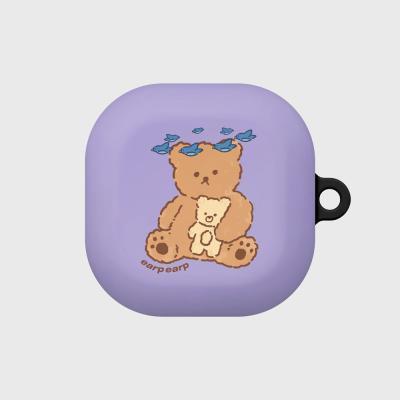 Blue bird bear-purple(buds live hard)