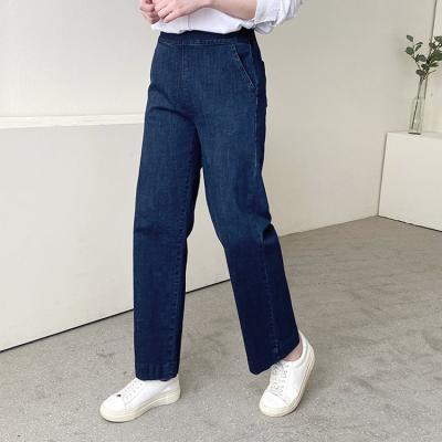 Master Semi Wide Jeans