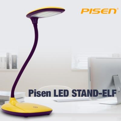[PISEN] 피센 충전식/휴대용 LED 스탠드