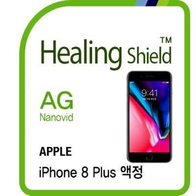 아이폰8 플러스 지문방지 필름 2매+버츄얼스킨 1매