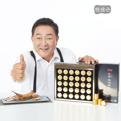 [한삼근] 프리미엄 황제 차가버섯 4.2g x 30환