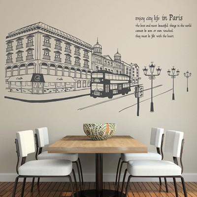 idk111- 파리의 거리