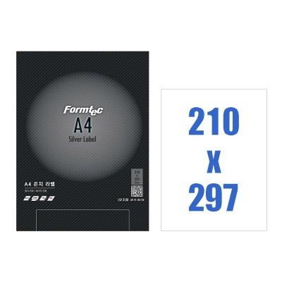 폼텍 A4 은지 라벨/LSV-3130