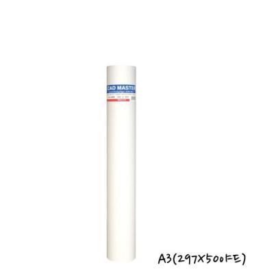 트레싱롤지A-3 (297x50)95g (롤) 79850