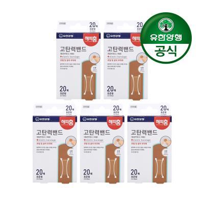 [유한양행]해피홈 고탄력 멸균밴드(표준)20매입 5개