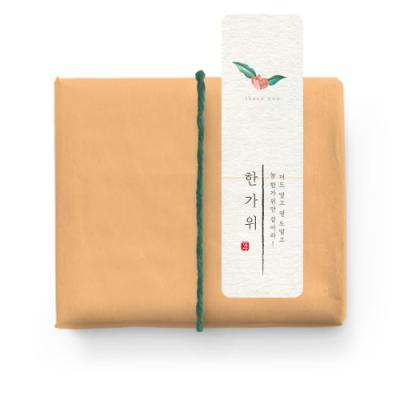 화이트 세로 추석 라벨 (10개)