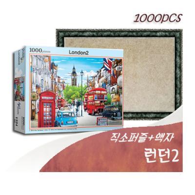 [비앤비퍼즐] 1000PCS 직소 런던2 PL1334 +액자세트