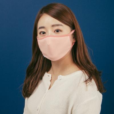 마스키치 AA18 코지 - 핑크 필터교체 마스크
