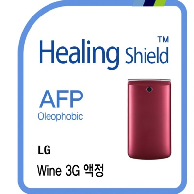 LG 와인 3G AFP 올레포빅 액정보호필름2매(HS1764431)