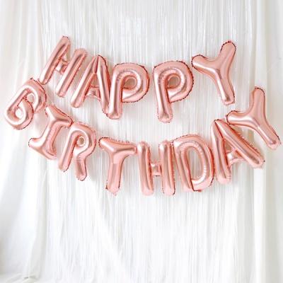 은박풍선 커튼세트 (HAPPY BIRTHDAY) 로즈골드