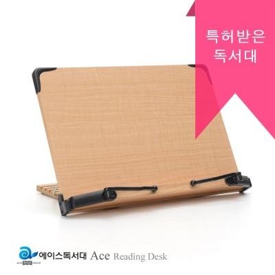 에이스독서대 메이트m 독서대 책받침대 북스탠드