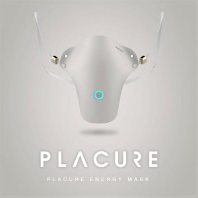 플라큐어 플라즈마 에너지 비염 마스크
