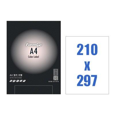 폼텍 A4 컬러 라벨/CR-3130