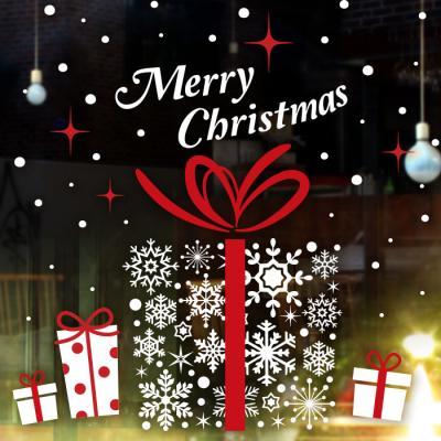 제제데코 크리스마스 눈꽃 스티커 장식 CMS4J250
