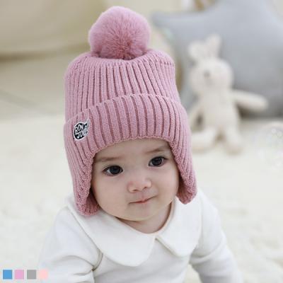 봉쥬르 폼폼 유아 귀달이모자 (0-36개월) 509656