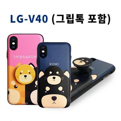 스터핀/시바앤로미도어범퍼케이스/LG-V40/LM-V409N