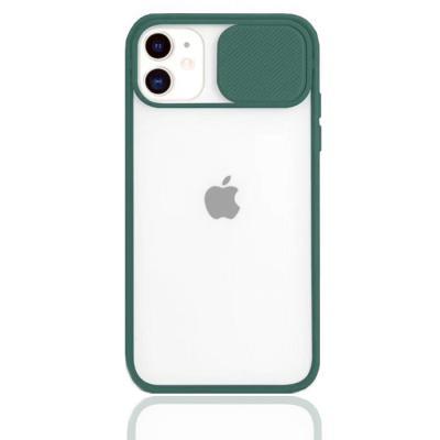 카메라보호 파스텔 케이스(아이폰11)