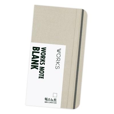 [무료 이니셜각인]웍스 노트 블랭크 12 베이지 포켓