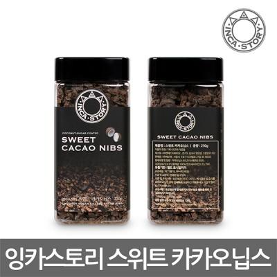[무료배송] 잉카스토리 보틀패키지 스위트 카카오닙스 250g