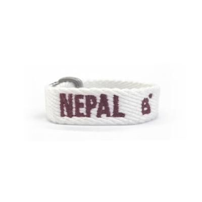 빈곤결식아동 기부팔찌 비커넥트 네팔