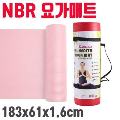 NBR 요가 헬스 매트 1.6cm 16mm 스트레칭 헬스 레드