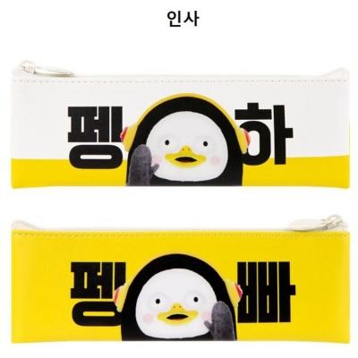 펭수 미니 플랫 펜슬케이스 1개 인사