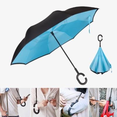 거꾸로 접히는 우산