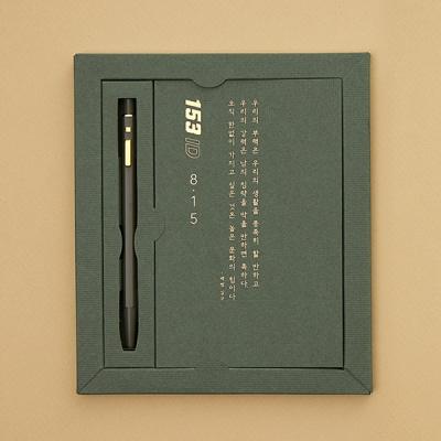모나미 153 아이디 8.15 한정판