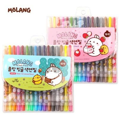 팝콘 몰랑 빙글 색연필 16색 (랜덤1개)