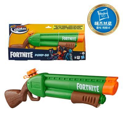너프 수퍼소커 포트나이트 펌프샷건 너프물총