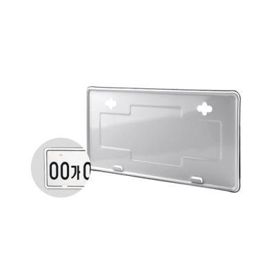 자동차 용품 번호판 가드 보조 판 대형 자가용