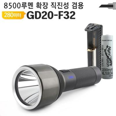 해루질 LED랜턴 GD20 F32써치라이트 탐조등 LED후레쉬