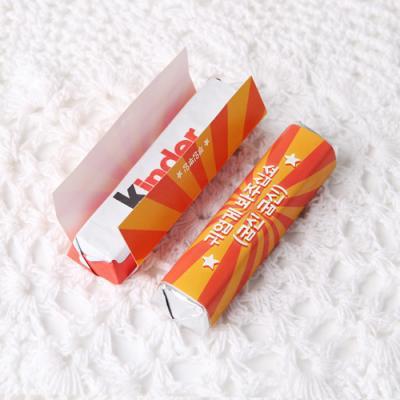 뿌잉뿌잉 초콜릿 데코페이퍼 소 (10개)