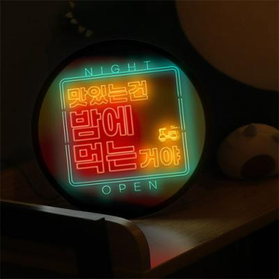 nh313-LED액자25R_네온효과맛있는건밤에
