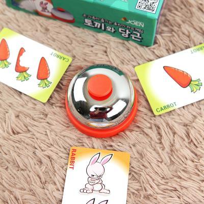 토끼와 당근 보드게임 / 수연산 2-6인 4세이상