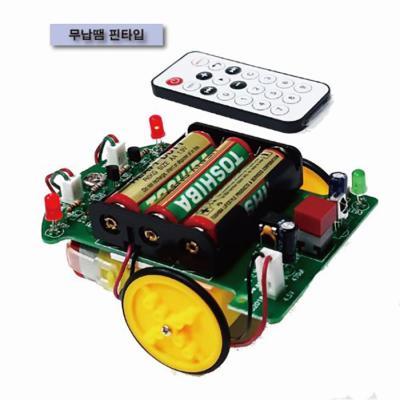 적외선 리모컨 제어 자동차(무납땜,핀타입)