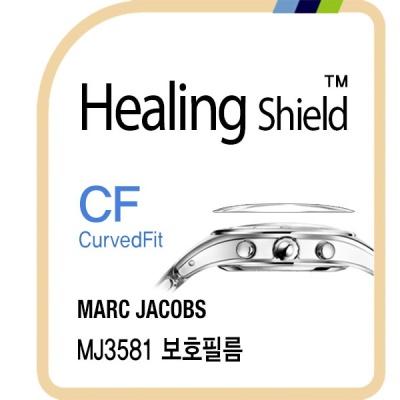 마크제이콥스 MJ3581 고광택 액정필름 3매(HS1765576)